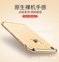 Wholesale Plastic molding iphone new Apple phone shell plating in iphone7 protective sleeve apple plus simple matte shell tide men