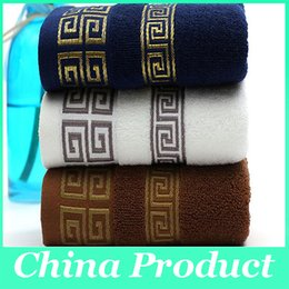 Wholesale New pure cotton gift Bath towel more authentic plain satin back word lines Bath towel colors