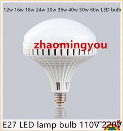 YON Big power E27 LED lamp bulb 110V 220V 12w 16w 18w 24w 30w 36w 40w 50w 60w LED bulb space ship style Warm white 5730 UFO LED