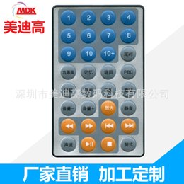 Wholesale Mini Sound ultra thin remote controller for Network set top boxes network player offer Personal Tailor