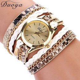 Wholesale Hot sell Leopard grain woven new fashion design new arrive women luxury brand quartz wristwatch women dress watches XR621