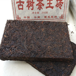 Clearance SALE! 2005 yr Aged Puer Tea Brick 250g,Old Arbor King Ripe Shu Cha Puerh Promotion PP-024 wolesale