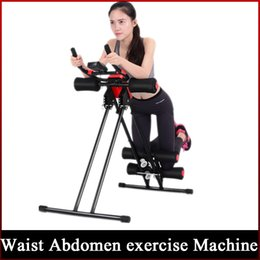 Wholesale Newest Arrival Generation AB Vertical Roller Coaster Belly abdominal Beauty Waist Abdomen exercise Machine Fitness Equipments freeshipping