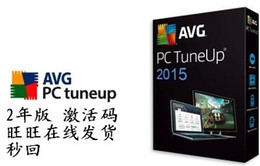 AVG PC TuneUp 2015 system optimization acceleration software registration code online activation 2 years 3 user