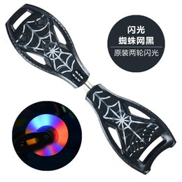 Wholesale ABS plastic stainless steel aluminum alloy material PU two shining wheel skateboard environmental protection material long board