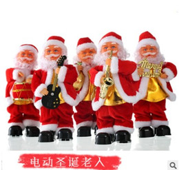 Wholesale 2017 Christmas Toy Santa Claus still sing Christmas decorations children birthday gift toy doll electric Christmas ornaments