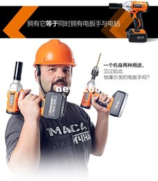 Wholesale Dual purpose V mah li ion battery Rechargeable Electric wrench N m Max Torque wrench Power tools with LED light