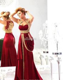 Wholesale Saudi Arab Middle East Prom Dresses Burgundy Applique Lace Satin A Line Royal Nobel Dress Formal Evening Gowns Custom Made High Quality