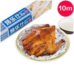 Wholesale Aluminum Foil Paper baking pastry tool Kitchen Cooking Barbecue BBQ Oven Grill Tinfoil Outdoor Camping tool