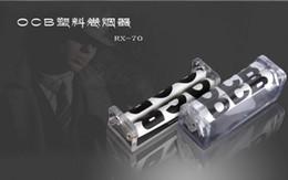 Papiers à cigarettes à vendre en Ligne-70mm OCB Cigarette rouleuse plastique Rouleau tabac main Rouleau Faire pipe Outils vape à vendre Rouleau de papier OCB BOB