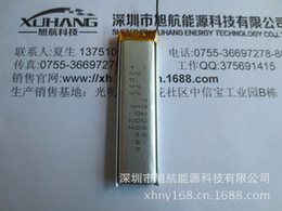 Wholesale Lithium polymer lithium battery manufacturers to provide lithium Xu Hang LED lights Energy