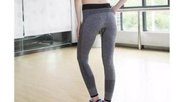 Wholesale 2016 High Stretch Women Sports GYM Leggings Fitness Leggings Outdoor Professional Running Pant Slimming And Push Up Yoga Leggings Pants