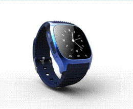 New 2014 Smart Bluetooth Watch M26 with LED display   Dial   SMS Reminding   Music Player   Pedometer for Mobile Phone