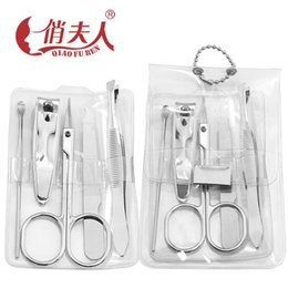 Wholesale Any kinds of nail clippers group nail scissors beauty sets of promotional gifts manufacturers selling PVC Manicure suit