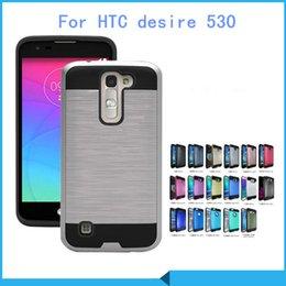 Wholesale For HTC desire ZTE Avid Trio Z831 LG K3 ls450 stylus ls775 STYLO PLUS MS550 Armor Hybrid Brushed Case Cover