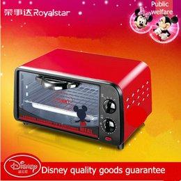 Wholesale cake machine Royalstar small household multifunctional electric oven temperature control mini cake baking machine