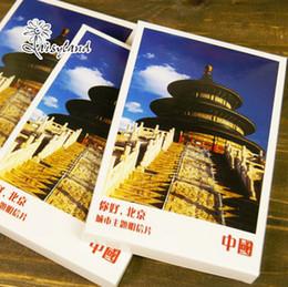 Viajar recuerdo Tradicional China al por mayor de Fotografía Ciudad regalos de tarjetas de felicitación escénica Colección mayorista son fantásticos postal PL desde escénico viaje proveedores