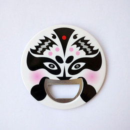 Beijing Opera Facial Masks Print Round Bottle Opener With Manget - White