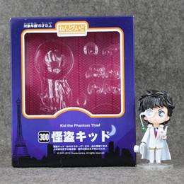 Promotion la figure conan 10cm Magic Kaito Kid Detective Conan le voleur fantôme PVC action patnage Modèle de collection Toy livraison gratuite de détail