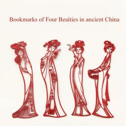 Wholesale Dans le vent chinois créative en acier inoxydable en métal de papier couper creuse les quatre plus belles femmes de cadeaux d ouverture classique antique boo