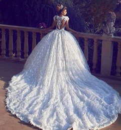 Luxury 2016 Wedding Dresses Jewel Short Capped Sleeves Wedding Gowns With Lace Applique Sheer Back Ruffle Court Train Bridal Dress