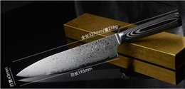 Wholesale 8 quot Damascus Top steel knife professional kitchen Exquisite knife collection G10 handle inches pattern blade