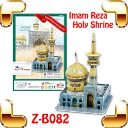 Wholesale Christmas Gift Z B082 Imam Reza Holy Shrine Rites D Puzzle Model Religious Building Structure DIY Toys Easy Build Up Decoration
