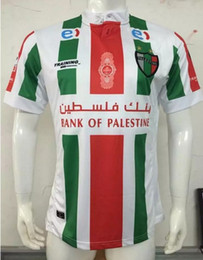 Wholesale Thai version of the quality Palestinian soccer jerseys shares the Palestinian football jersey Palestinian football club team shirt