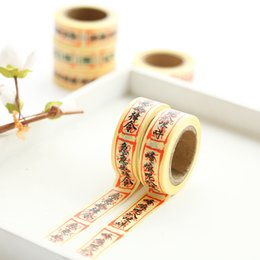 Wholesale three class cos Taoist priest in the two day of the tape in the Department of the paper hand account decorative tape