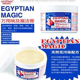 2016 produits de beauté de vente Hot populaire crème Egyptian Magic pour le produit blanchissant Concealer de soins de la peau livraison gratuite à partir de crème de blanchiment populaire fournisseurs