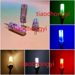 G4 2W 2 watt 24LED SMD 3014 LED white Red Green Blue Light Bulb DC 12V