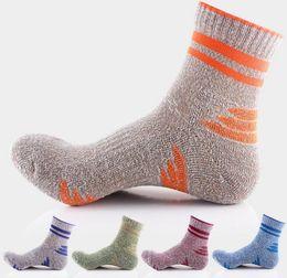 2016 perfect high quality fashion very hot mens sports basketball socks cushion quick-drying running socks antibacterial