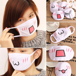 Wholesale Cute Kawaii Anime Kaomoji kun Emotiction mouth muffle Winter Cotton Funny Mouth Anti Dust Face Masks