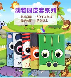Wholesale Zoo Design Smart Cover iPad1 Cute Cartoon PU Leather Case Cover with Kickstand Stand Folding New Arriva Colourful Good selling