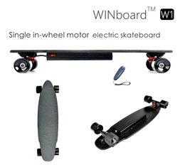 Wholesale Winboard W1S1 W single motor power board wireless remote control motor skateboard best electric skateboard for sale electric longboard