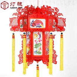 Free shipping 25cm papaer palace lanterns for Christmas and party decoration and home decoration (fish lanterns)