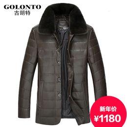 Fall-Haining leather sheepskin leather jacket lapel leather collar men down long coat