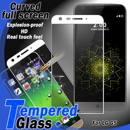 For LG G5 screen 3D Protector Tempered Glass Full Cover Curved Side with retail crystal package