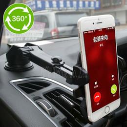 Adjustable Car Phone Holder Windshield Mount Bracket Suction Cup Holder(Color:Black))
