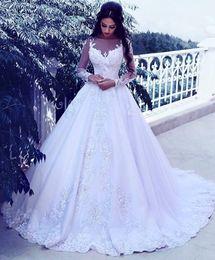 Arabic Long Sleeves Wedding Dresses Vintage Bateau Sheer Neckline Appliques Lace Wedding Gowns Tulle Sweep Train Princess Bridal Dress
