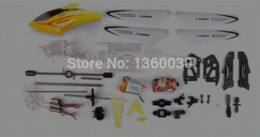 Wholesale SYMA S5 Set RC helicopter Balance bar Accessories spare parts helicopter flight simulator software