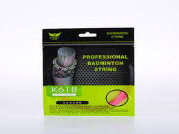 Raquete Top Fashion 26-28lbs 2017 New Arrial Brand Kelist Shuttlecock g3 Moderate Elastic Durable 3u (85-89g) Racket String Badminton