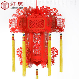 """10"""" hollow out papaer palace lanterns for Christmas and party decoration and home decoration (fish lanterns)"""