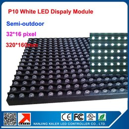 Wholesale 10pcs P10 indoor outdoor mm dot matrix led display panel high clear indoor led display semi outdoor dot martix module P10 white