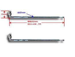 Wholesale mm Telescopic Antenna Q9 BNC Connector Portable FM Radio Scanner VHF UHF