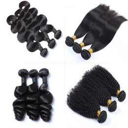 7A Unprocessed Brazilian Hair Bundles Brazilian Hair Extensions Human Hair Weave Natural Color Body Wave Straight Loose Wave kinky Curly