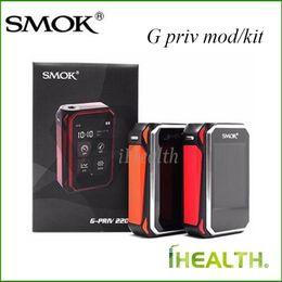 Wholesale 2016 latest Smoktech G PRIV Mod SMOK G PRIV Mod Smok G priv w box mod with fast shipping