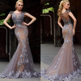 2016 New Sexy Cap Sleeves Lace Appliques Mermaid Evening Dresses Illusion Neck Silver With Beads Sweep Train Formal Party Dress Prom Gowns