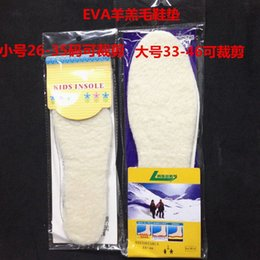 Wholesale The new special wool fleece thermal insulation pads patent design can be cut out thick lamb hair