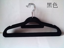 Wholesale Clothes Hangers Wholesale Free Shipping - Free shipping 10pcs lot 45cm high quality pile coating hanger Antiskid practical cheap Color can choose